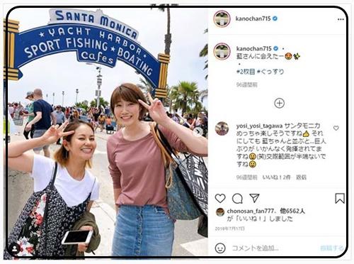 狩野舞子Instagram